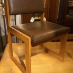 CHOCOLATE BROWN MID CENTURY MODERN OAK CUBE CHAIR
